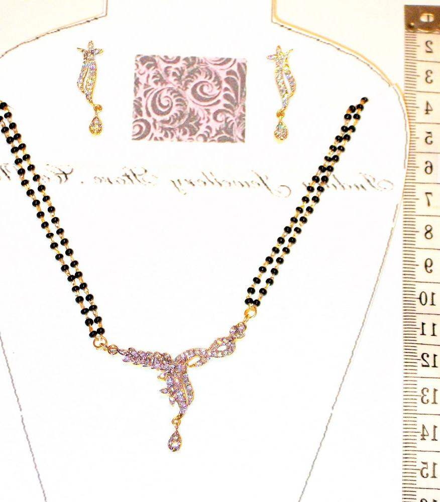 Indian Jewellery & Bridal