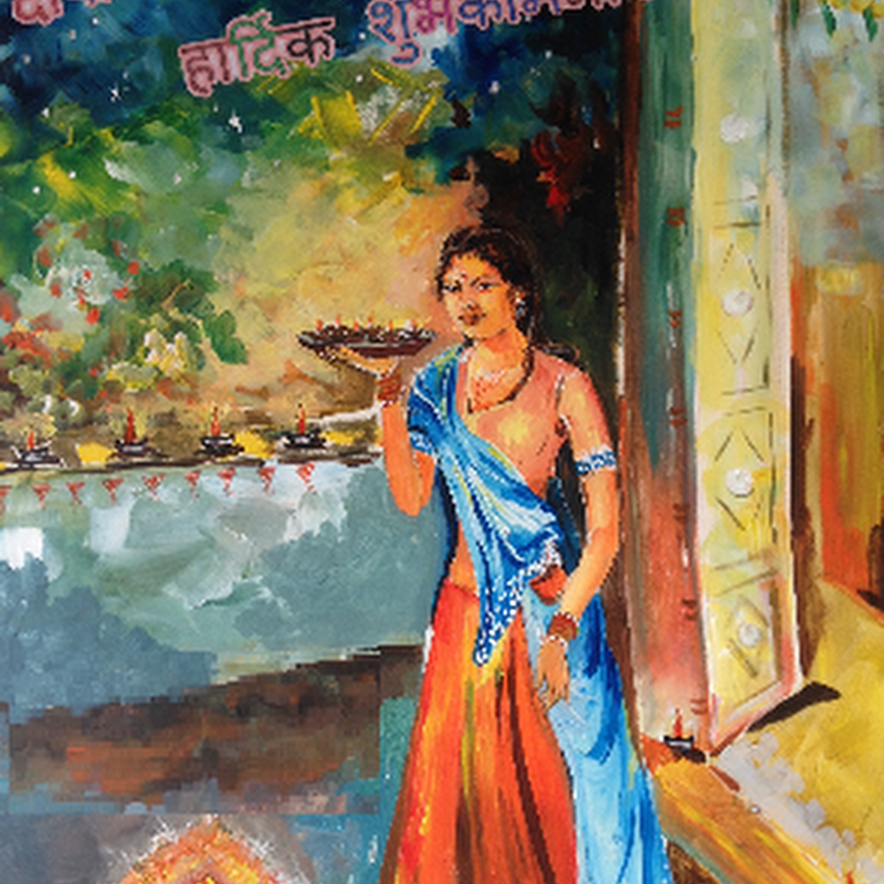 दोहे रमेश के दिवाली पर
