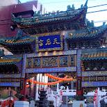 insane gate in chinatown in Yokohama, Tokyo, Japan
