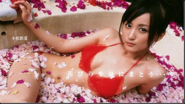 Ayaka Komatsu - [YSVW Vol.250] (2008.04)_104425-0001