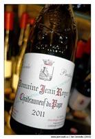 Domaine-Royer-Cuvée-Prestige-2011