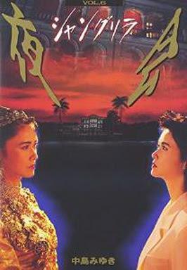 [TV-SHOW] 中島みゆき – 夜会 VOL.6 シャングリラ (2000/11/22)