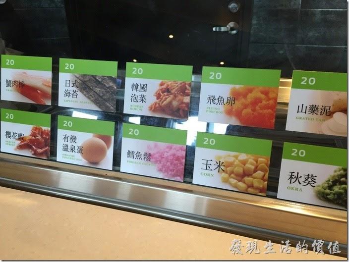台南南港-飯樂丼。點餐後類似取自助餐或Subway一樣排隊向前,會先經過主菜區、配菜區,然後指定自己要的內容,但如果點的是套餐,就不用排對了,後面等著叫號碼牌就可以了。