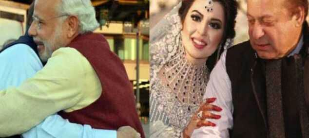 Dawood Ibrahim Attended The Wedding Of Nawaz Shareefs Grand Daughter