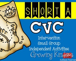 CVC intervention short a