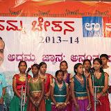 Dance and Singing Competition @ Adamya Chetana on 17-12-2013