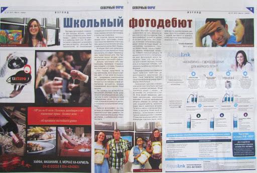 www.klim-reporter.com