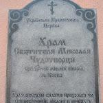 DSCN1887.JPG