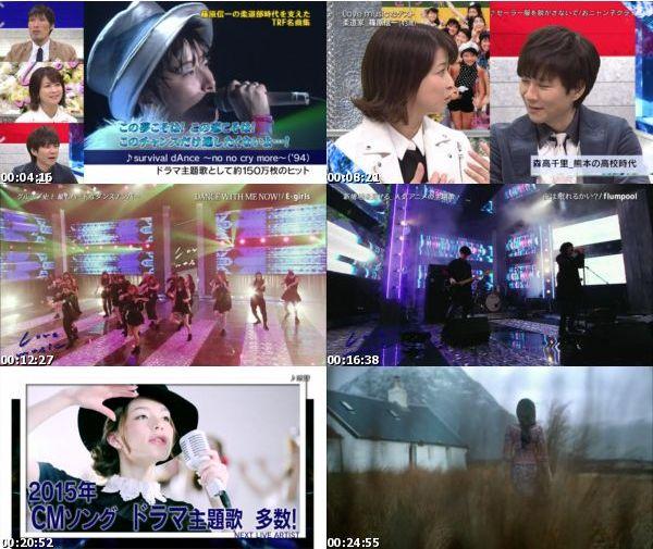 [TV-Variety] Love Music – 2016.02.12