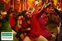 Vedalam Images New Photos of Vedalam, Pictures, Stills, Wallpapers