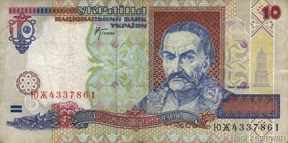 Mata uang Hryvnia