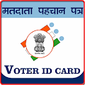 Free Voter ID Card Download APK for Windows 8
