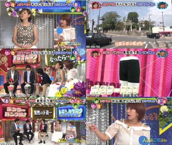 [TV-Variety] ニノさん – 2015.11.08
