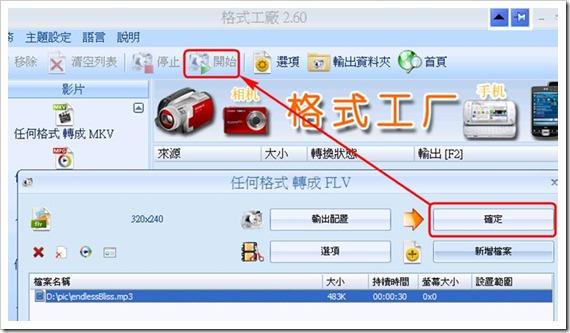 clip_image010[6]