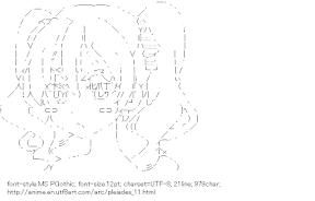 [AA]Hikaru (Wish Upon the Pleiades)