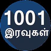 1001 Nights Stories in Tamil APK for Bluestacks