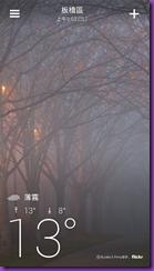 Screenshot_2014-01-21-09-53-16