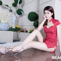 [Beautyleg]2014-08-25 No.1018 Sarah 0014.jpg