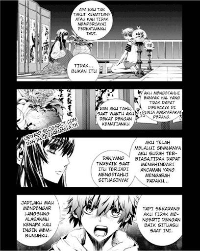 Manga The Breaker New Waves 10 page 17