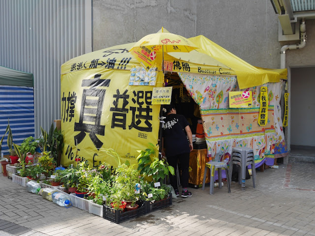 the Umbrella Movement Buddhist Court