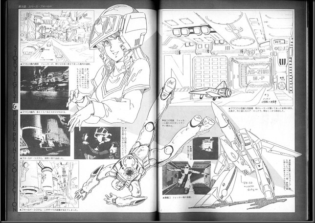 This_is_Animation_3_Macross_36