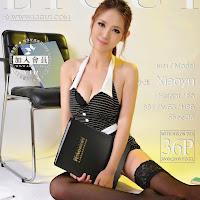 LiGui 2013.09.17 Model 小玉[36+1P] cover.jpg