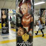 roppongi subway station in Roppongi, Tokyo, Japan