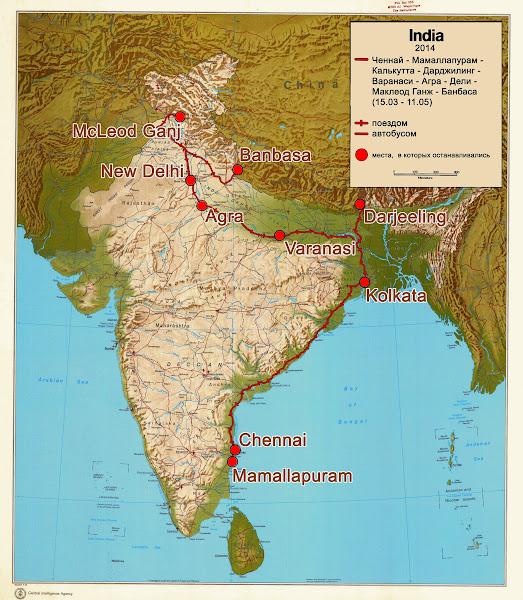 india карта