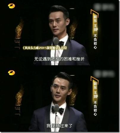 2015.12.05 Wang Kai X People in News - 王凱 新聞當事人 02 - Copy