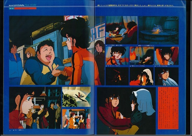 This_is_Animation_3_Macross_12