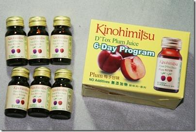 Kinohimitsu-3