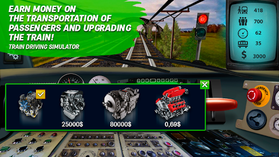 Train driving simulator- screenshot thumbnail