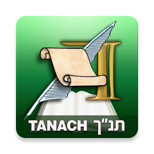 ArtScroll Tanach Jaffa Edition For PC / Windows 7/8/10 / Mac – Free Download
