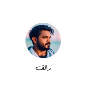 Abdul Rahman Mohd Iqbal - Google+