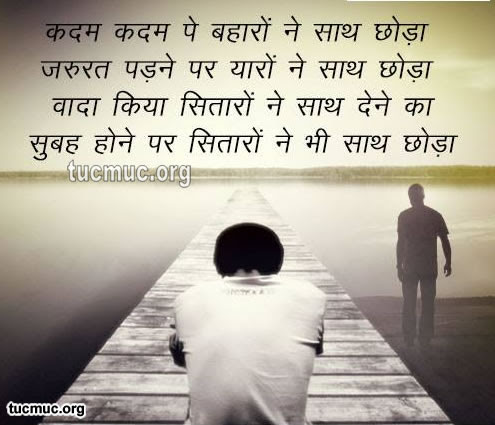 Shayari About Different aspect of Life  Comments