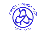 """הלוגו עוצב ע""""י הרב ג'רלד וייס ז""""ל"""