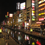 breathtaking night at the shinsaibashi district in osaka in Osaka, Osaka, Japan