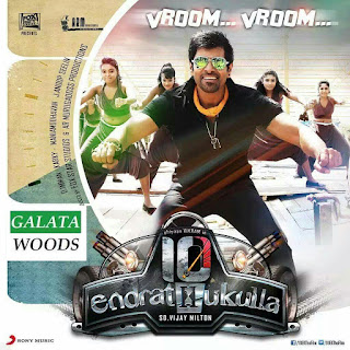 10 Endrathukulla Release Date Is Finally Confirmed From Crew Of 10Endrathukulla