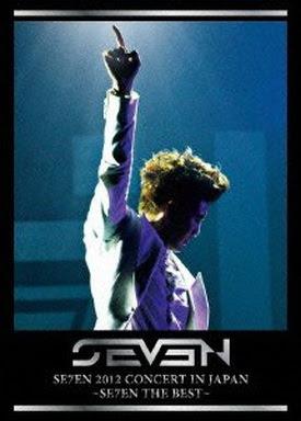 [TV-SHOW] SE7EN 2012 CONCERT IN JAPAN ~SE7EN THE BEST~ (2013/01/30)