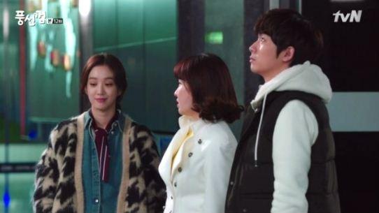 Korean_Drama_Bubblegum_Jung_Ryeo_Won_Fashion