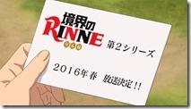 Kyoukai no Rinne - 25  (50)