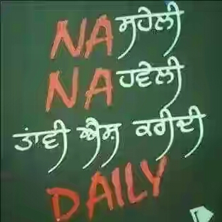 Punjabi Comment Quote Dp Photos - Whatsapp Images