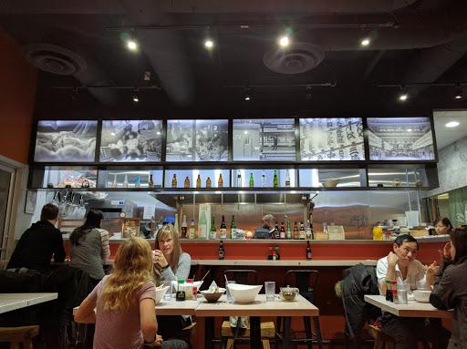 Ookini Ramen, 2205 33 Ave SW #113, Calgary, AB T2T 1Z9, Canada, Ramen Restaurant, state Alberta