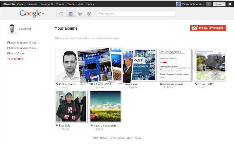 Google+ Picasa