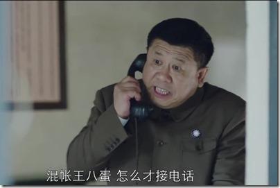 All Quiet in Peking - Wang Kai - Epi 05 北平無戰事 方孟韋 王凱 05集 12