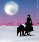 Mika Nakashima ~ Oborozukiyo -Inori- (Mini Album) - Front.png