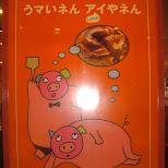 okonomi-yaki in Osaka, Osaka, Japan