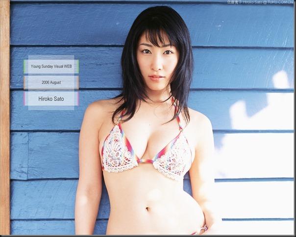 Hiroko Sato 039 1280x1024