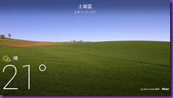 Screenshot_2014-01-25-11-31-09