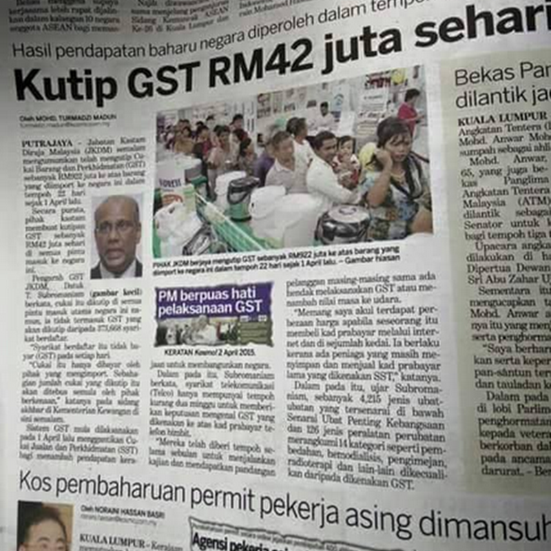 GST : Apakah ramai peniaga melayu akan bungkus ?